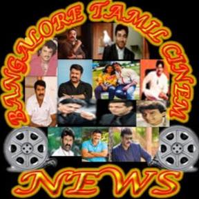 Bangalore tamil cinema & news