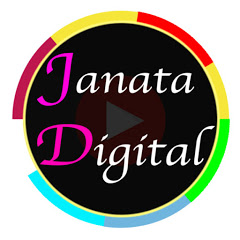 Janata Digital