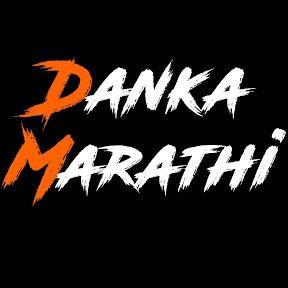Danka Marathi