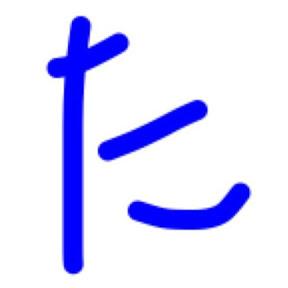 【たかホリTV / Takaholi TV】World Travel ch.