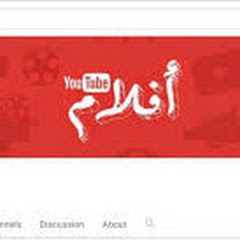 افلام نادرة I aflam nadra tv