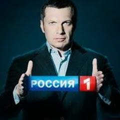 Вечер с Владимиром Соловьевым