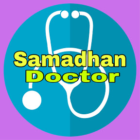 Samadhan Doctor