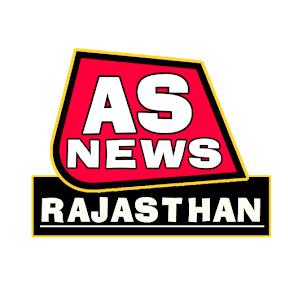 AS NEWS RAJASTHAN