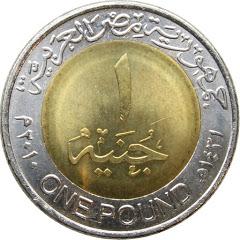 أسعار- العملات