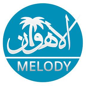 الأهواز ميديا / Ahwaz Media