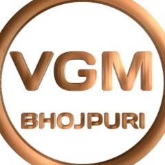 VGM bhojpuri
