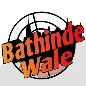 Bathinde Wale