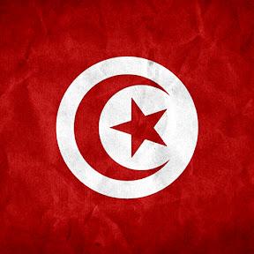 Mezoued Mariage Tunisien