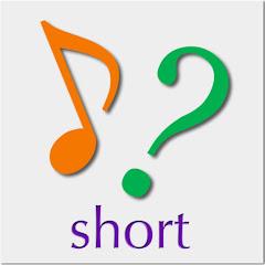 聴音4小節〜初級や暗記聴音の練習に