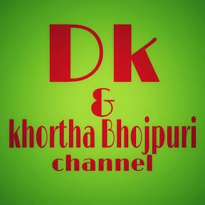 D.k Khortha & Bhojpuri
