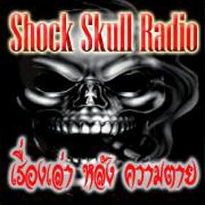 Shock Skull radio