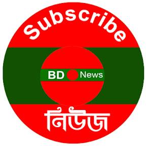 BD-True News