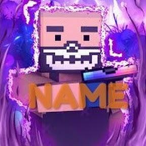 Name [БС]