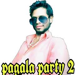 paglaa party 2