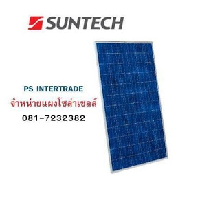 Ps Solarcell