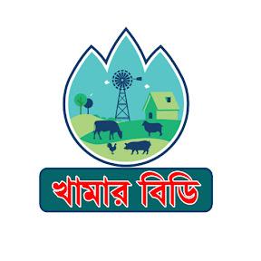 Khamar BD