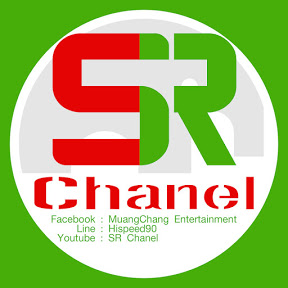 SR Chanel