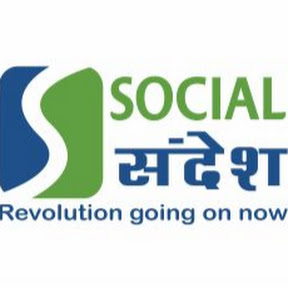 Social Sandesh