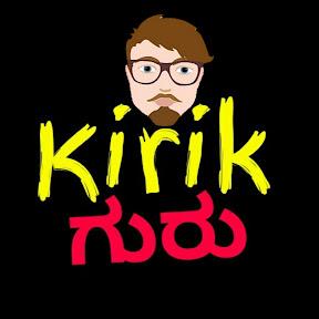 KIRIK GURU