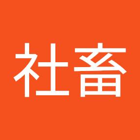 昭和最後の社畜