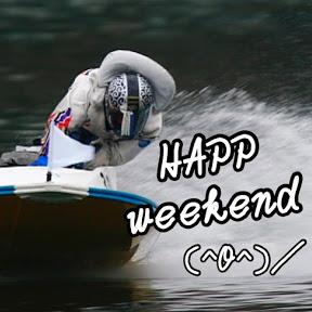競艇weekend1号艇