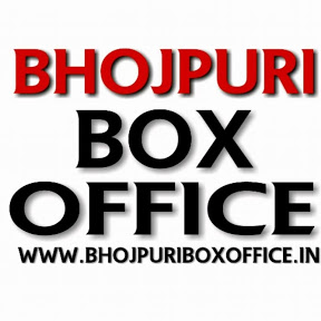 Bhojpuri Box office