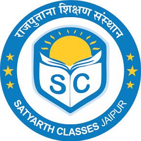 SATYARTH CLASSES