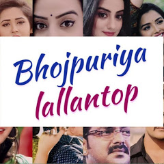 Bhojpuriya Lallantop