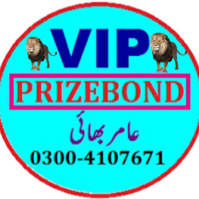VIP Prizebond