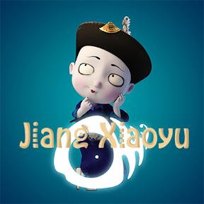 Jiang Xiaoyu - a cute little zombie