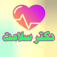 Dr Salamat