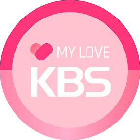 KBS 한국방송