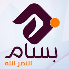 بسام جلال