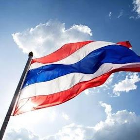 ความลับ การเมืองไทย