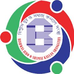 Bishwas Mobile Phone Institute