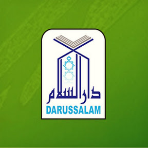 Darussalam Publishers & Distributors
