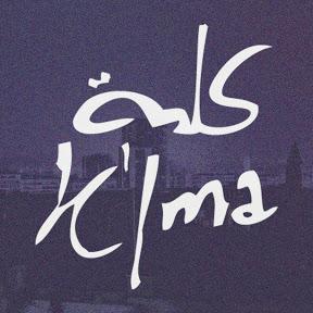 K'lma Band