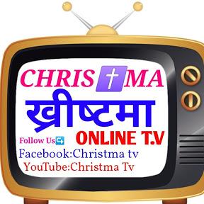 CHRISTMA ONLINE T.V ख्रीष्टमा