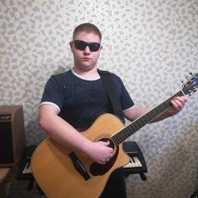 лирик гитарист