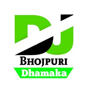 Bhojpuri Dj Dhamaka