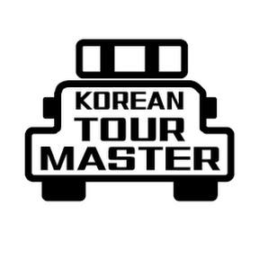 Korean Tour Master 한국여행끝판왕