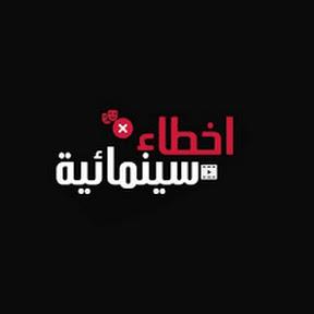 اخطاء بالعربى