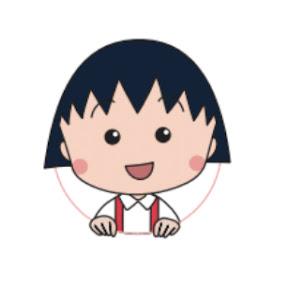 Animation English Chibi Maruko Chan