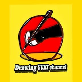 Drawing YUKI channelお絵描き ユキチャンネル