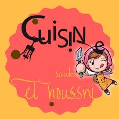 مطبخ سكينةالحسني / cuisine soukaina elhoussni