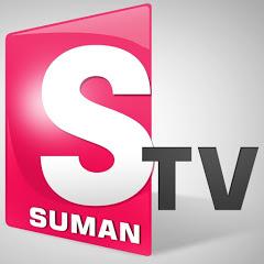 SumanTV