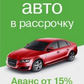 Автомобили ПриватБанка