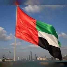 Sagar's Vlogs United Arab Emirates