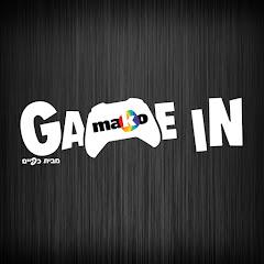Game In - ערוץ הגיימינג של ישראל